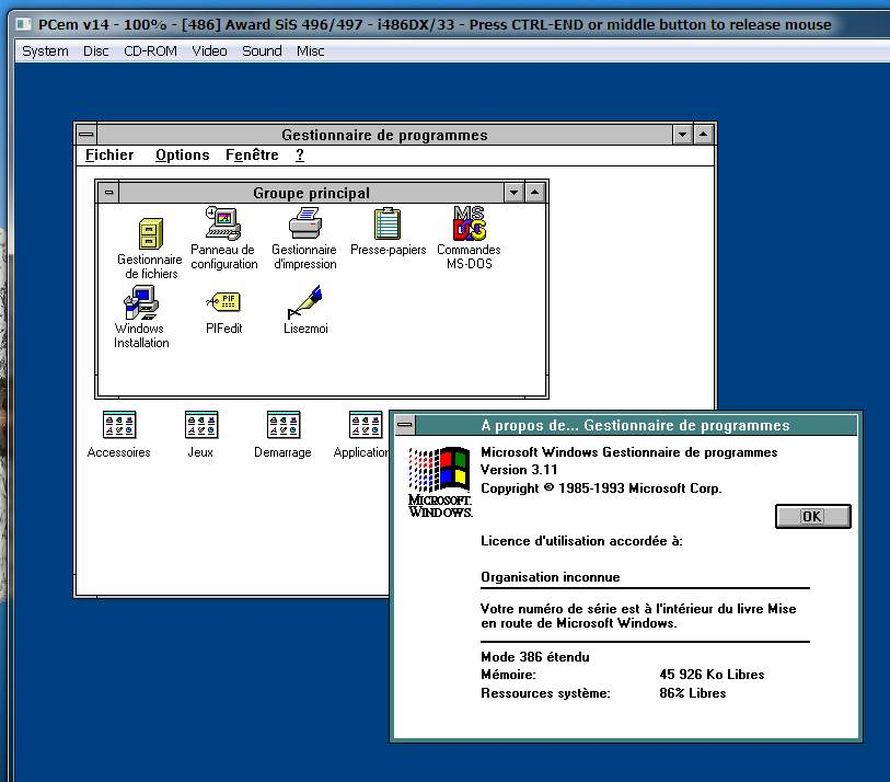 Virtualisez de vieux PC avec PCem   FDgeek net