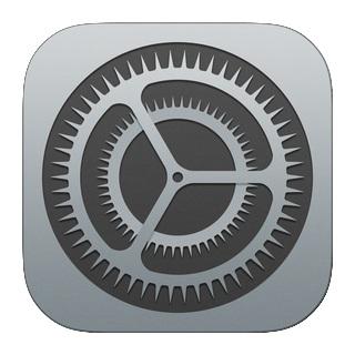 iOS passe en version 12.0