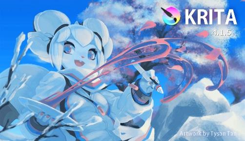 Krita passe en version 4.1.5